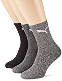 Puma Short Crew Sports Socks (Pack of 3) - Anthracite Grey, UK 6 - 8